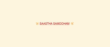 Saastha Samooham