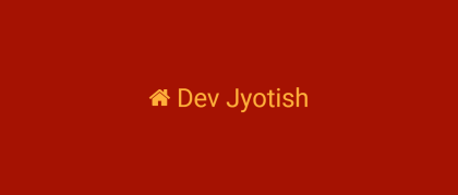 DEV JYOTISHALAYA