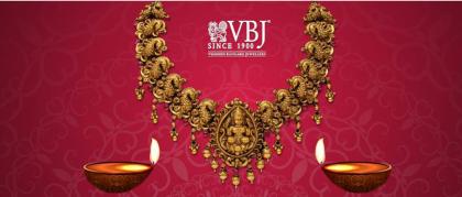VBJ (Vummidi Bangaru Jewellers) -Anna Nagar